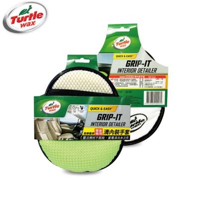 美國龜牌《Turtle Wax》 雙面兩用清內裝用手套 TW246
