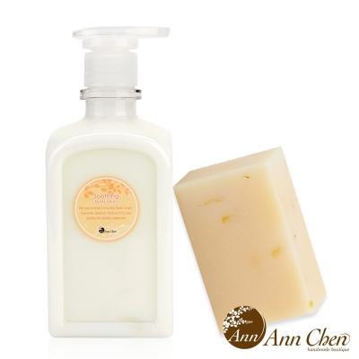 陳怡安手工皂 柔淨舒敏身體乳500ml(贈淨柔手工皂)