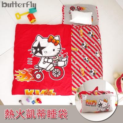 BUTTERFLY - 冬夏舖棉兩用睡袋 幼稚園專用 正版授權「熱火凱蒂」台灣製造