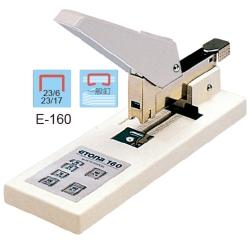 ETONA E-160 多功能釘書機