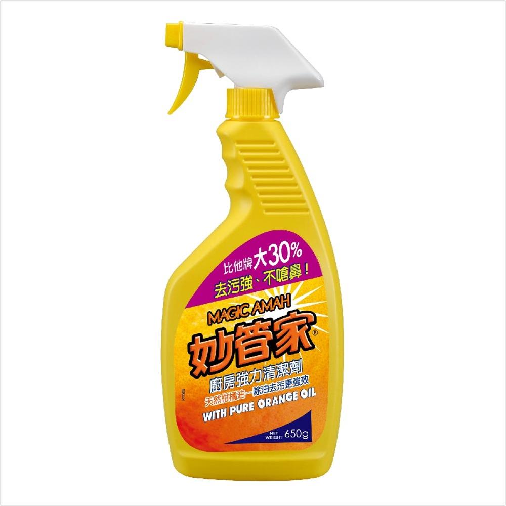 妙管家-柑桔油廚房強力清潔劑噴槍650g