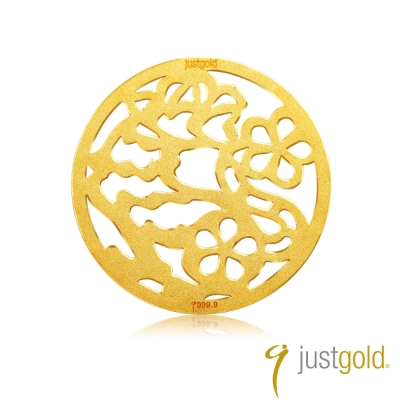 鎮金店Just Gold 金幣-花開富貴金幣(虎)