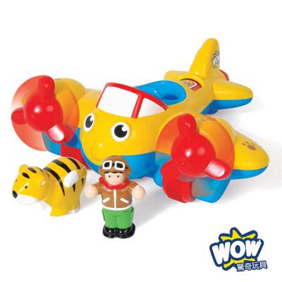 【WOW Toys 驚奇玩具】叢林飛機 大黃蜂強尼