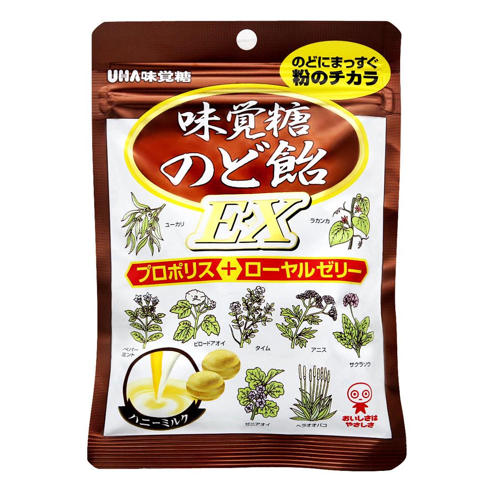 UHA味覺糖 香草蜂膠喉糖EX(90gx2包)