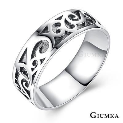 GIUMKA 925純銀 情侶戒指 相伴一生婚戒-共2款