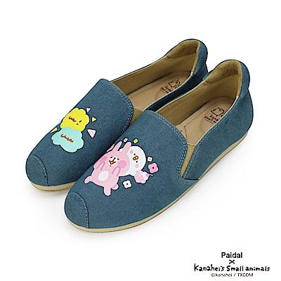 Paidal x 卡娜赫拉的小動物 - Talk休閒鞋樂福鞋-藍