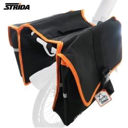 STRIDA 一體式後貨架旅行袋雙側大馬鞍包-黑色