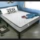 H&D 活氧系列-好睡日式二線獨立筒床墊 -雙人5尺
