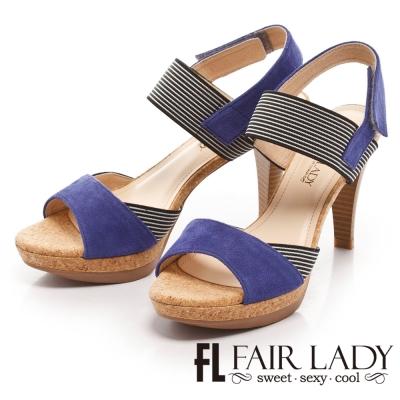 Fair Lady 度假風海洋條紋高跟涼鞋 藍