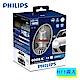 PHILIPS 飛利浦X-treme Ultinon LED H11頭燈兩入裝(正公司貨) product thumbnail 1