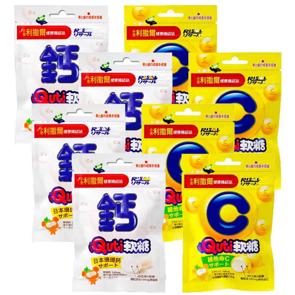 小兒利撒爾 Quti軟糖(維他命C+日本珊瑚鈣)8入組