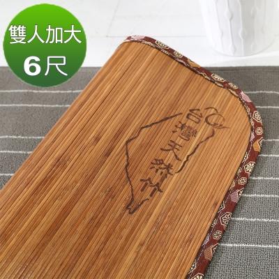 BuyJM 4mm 炭化細條無接縫專利貼合雙人加大6尺竹蓆/涼蓆