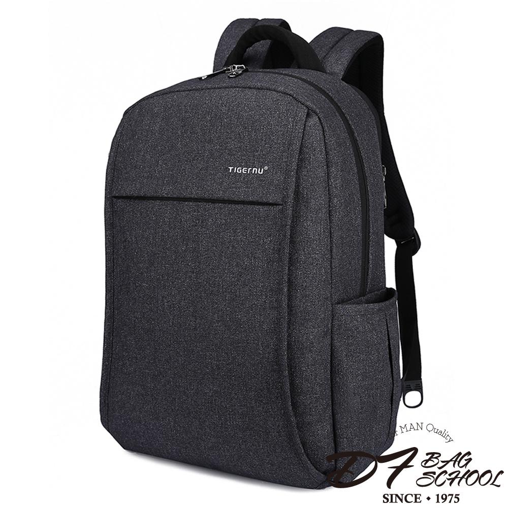 DF BAGSCHOOL - 簡約機能式USB筆電後背包