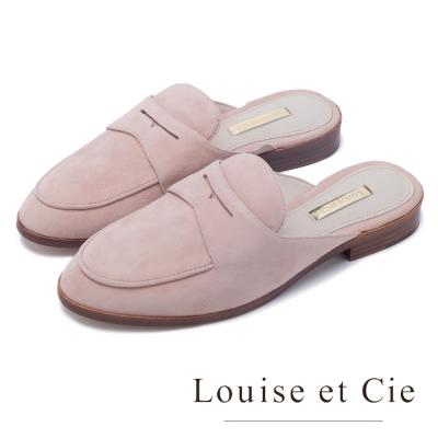 Louise et Cie 質感真皮樂福平底拖鞋-絨紅粉