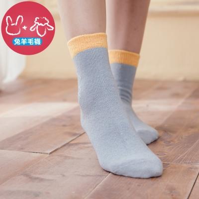 蒂巴蕾 兔羊毛襪-空氣幾何