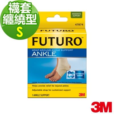 3M FUTURO 護踝 (襪套纏繞型)- S