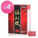 【BIOCON】 伍玖玖膠囊(60粒/盒)x4盒組