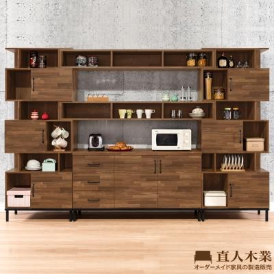 日本直人木業-MAKE積層木310CM廚櫃收納櫃組(310x40x196cm)
