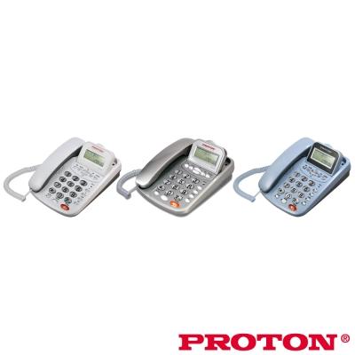 PROTON普騰-來電顯示電話-PTE-002