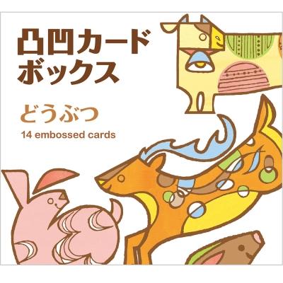 KOKUYO 凹凸著色片組合-動物