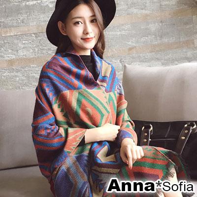 AnnaSofia-民族彩菱-針織毛料大披肩圍巾