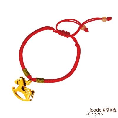 J'code真愛密碼 搖搖馬黃金手鍊-中國繩結