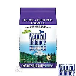 Natural Balance 低敏無穀 鷹嘴豆鴨肉 全犬糧 原顆粒 24磅 x 1包