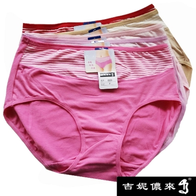 (活動)吉妮儂來12件組加大尺碼條紋織帶中腰棉褲(隨機取色)