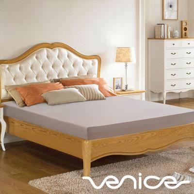 Venice日本抗菌防蹣11cm記憶床墊-單人3尺