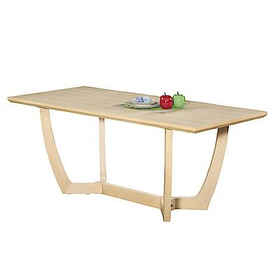 品家居 蘇家5尺實木餐桌(二色可選)-150x85x75cm免組