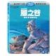 風之谷 (BD+DVD限定版) 藍光BD -吉卜力工作室動畫/宮崎駿監督 product thumbnail 1