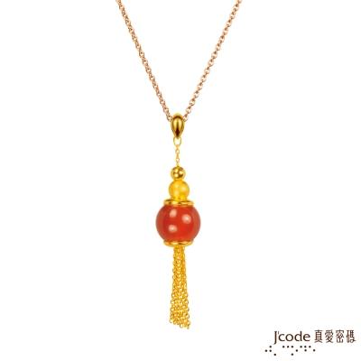 J'code真愛密碼 尊貴黃金/紅瑪瑙墜子 送項鍊