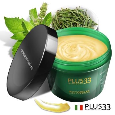 義大利PLUS33草本淨化頭皮護理膜200ml