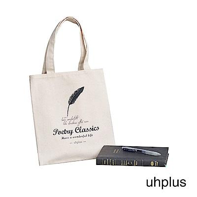 uhplus Poetry Series 手感書袋-?墨玄鵝毛筆?(棉籽米)