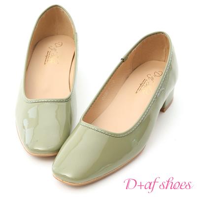 D+AF 優雅質感.素面方頭漆皮低跟鞋*綠