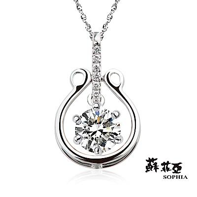 蘇菲亞SOPHIA 鑽石項鍊 - 愛琴海0.50克拉FVVS1 3EX鑽石項鍊