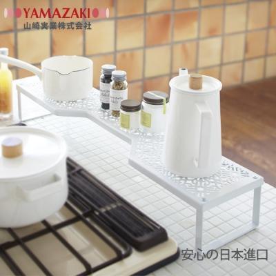 【YAMAZAKI】Kirie典雅雕花爐邊架-白★收納架/置物架/餐具收納