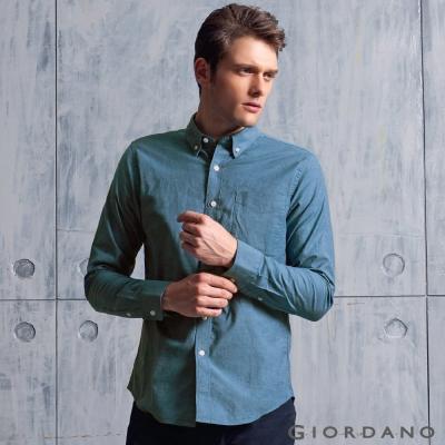GIORDANO 男裝素色牛津紡修身單邊口袋長袖襯衫 - 06 石南花藍