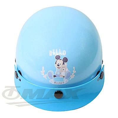 米奇與小熊兒童機車安全帽-藍色