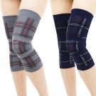 日本COGIT抗寒保暖生薑膝蓋護套2入組(2色可選)