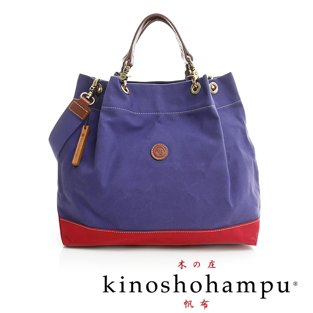 kinoshohampu 抓皺2way帆布包 紫羅蘭