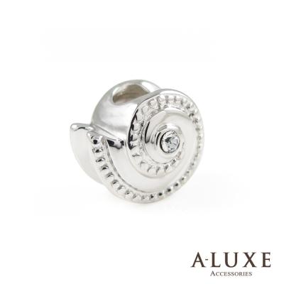 Charming系列 925純銀珠飾- 海螺 Conch