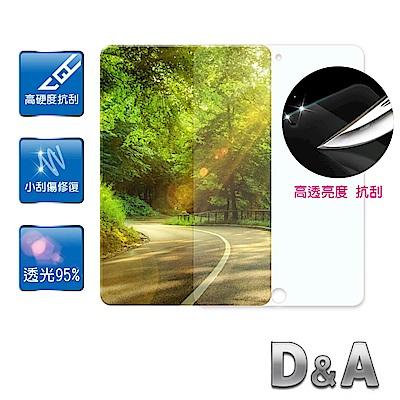 D&A APPLE iPad (9.7吋/2018)日本膜HC螢幕貼(鏡面抗刮)