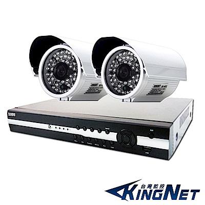 監視器攝影機 - KINGNET 聲寶 AHD 1080P 4路+1000條2支套餐