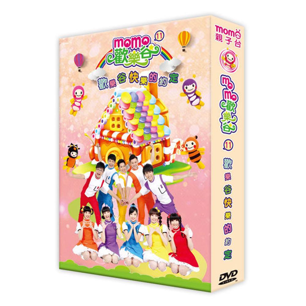 momo歡樂谷 11 歡樂谷快樂的約定 DVD附CD