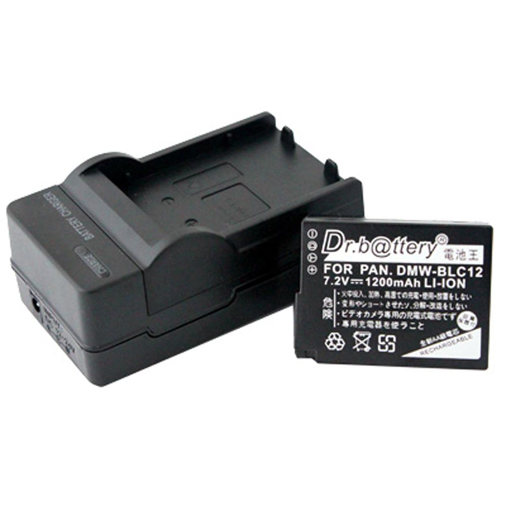 電池王 Panasonic DMW-BLC12 高容量鋰電池+充電器組