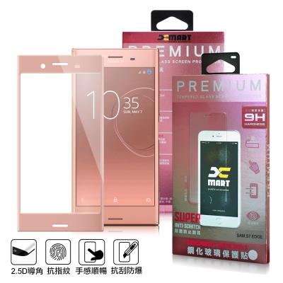 XM SONY Xperia XZ Premium 超透滿版 2.5D 鋼化玻璃貼-粉紅