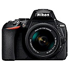 贈32G卡) Nikon D5600 AFP 18-55mm VR KIT相機 公司貨