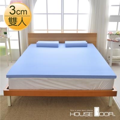 House Door 大和防蹣抗菌表布 3cm全平面竹炭記憶床墊-雙人5尺