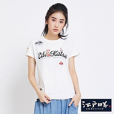 EDWIN 江戶勝童玩鼠偶圖短袖T恤-女-米白
